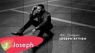 Joseph Attieh - Ma Bestaghni [Official Lyric Video] / جوزيف عطية - ما بستغني