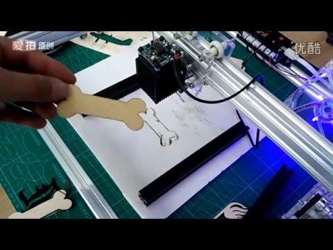 Benbox 5500mw Diy Desktop Mini Laser Engraver Engraving