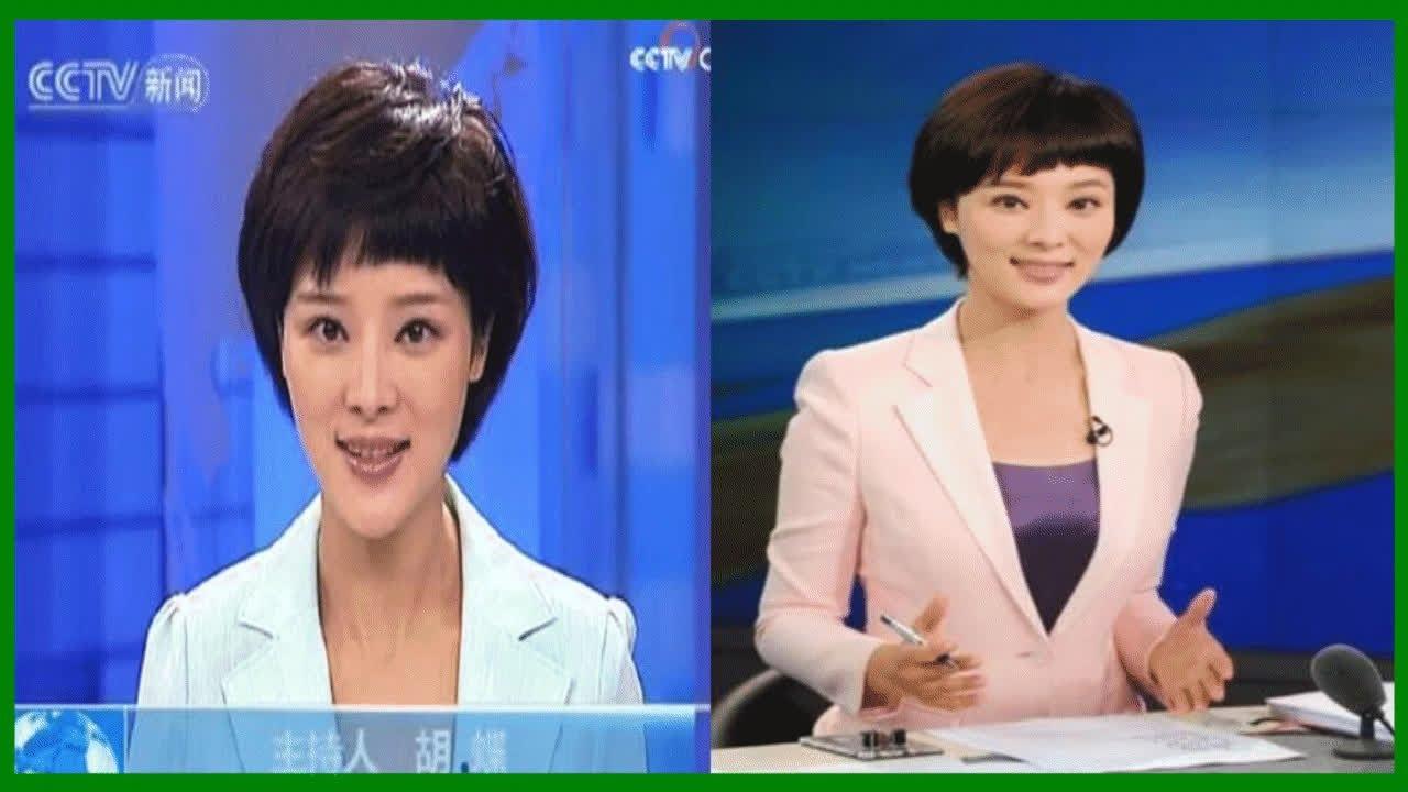 央視最美女主播素顏照曝光 不化妝堪比范冰冰 - YouTube