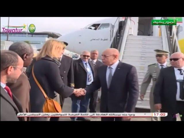 لحظة وصول رئيس الجمهورية محمد ولد الشيخ الغزواني لفرنسا | قناة الموريتانية