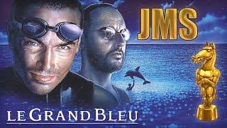 [JMS] Голубая бездна