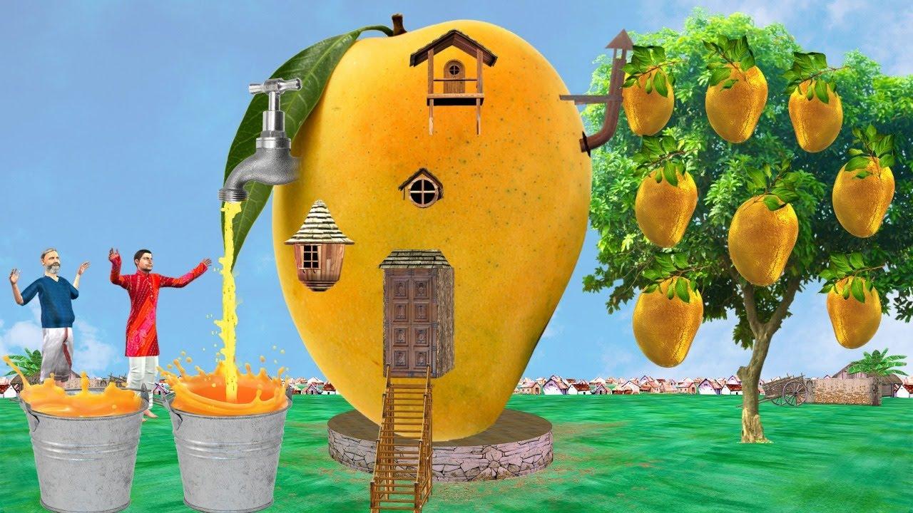 जादुई आम का घर Magical Mango House Comedy Video हिंदी कहानियां Hindi Kahaniya Comedy Video
