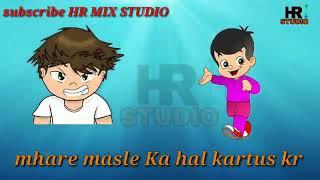 New haryanvi song__ gangwar __ sumijt goswami __ v( Bawali trade