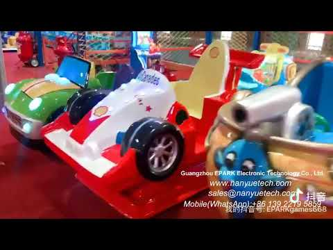 EPARK show room for kiddie ride,coin operated kids game machine 展厅摇摆机