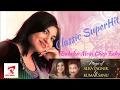 Download Badalon Mein Chup Raha ,Alka yagnik & Kumar sanu superhit HD Audiobox MP3 song and Music Video