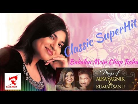 Badalon Mein Chup Raha ,Alka yagnik & Kumar sanu superhit HD Audiobox