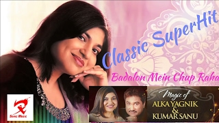 Badalon Mein Chup Raha ,Alka yagnik & Kumar sanu superhit HD Audiobox