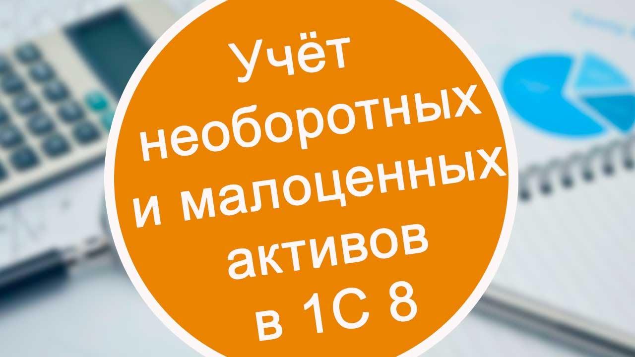 1 с видеоуроки акции банк санкт петербург