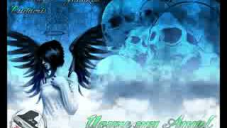Eminem   Youre my Angel ft  LiL Wayne, Ludacris, 2Pac and Jadakiss Remix