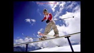 Tour Travel World Elena - Alps Austria