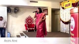 Download Hindi Video Songs - Sur Niragas Ho Arohi Atre