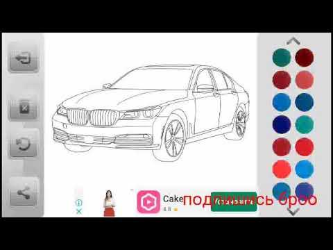 Раскраска БМВ м5 - YouTube