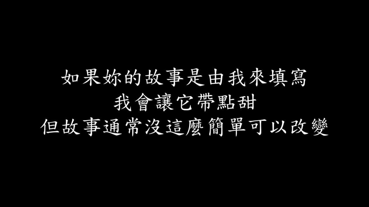 J.Sheon-Youll Never Know+強化低音+歌詞