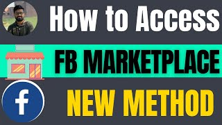 How to access facebook marketplace 2021 | Enable Marketplace
