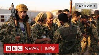 பிபிசி தமிழ் தொலைக்காட்சி செய்தியறிக்கை 14/10/19 | BBC Tamil TV News 14/10/19