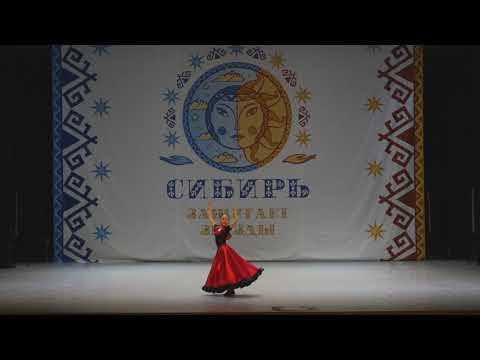 Испанский танец. Соло. Алёна Трофимова