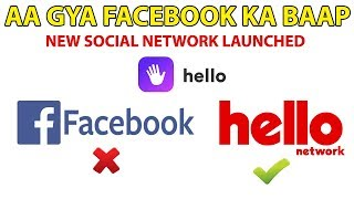 What is Hello Network App in hindi ? Hello Network App Kya Hai ? Hello Network Review