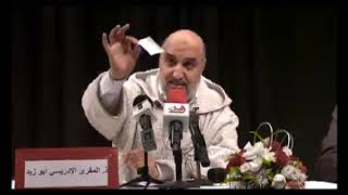 المقرئ أبوزيد: التباهي باللغة الفرنسية دليل على الهزيمة النفسية للمغاربة وفرارهم من هويتهم العربية