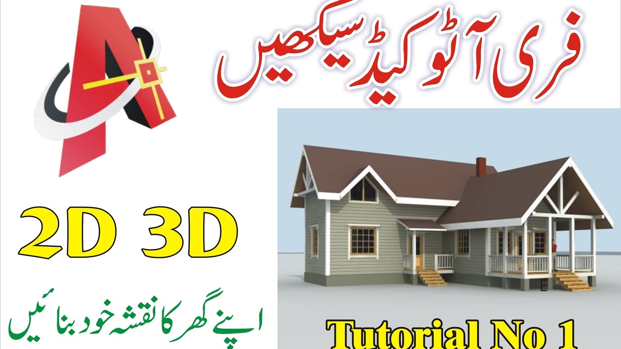 autocad 2006 activation code crack serial