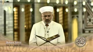 Mukabele Osman Şahin 2.Cüz - TRT DİYANET 2017 Video