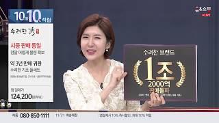 [홈앤쇼핑] [최신상]수려한 로얄 황금 천삼 항노화 앰…