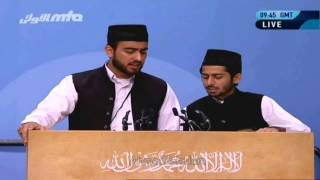 Beautiful Tarana - Jalsa Salana Germany 2014 - Noorudin Ashraf & Rana Shiraz - Badar Gahe Zeeshan
