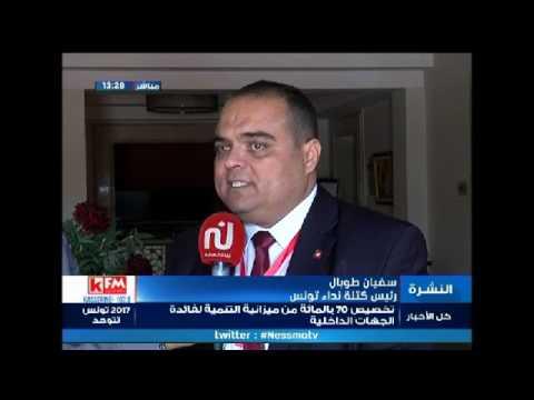 مباشرة من إجتماع إطارات نداء تونس