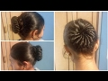 Cute & Beautiful Bun Hairstyle | अंबाडा हेअरस्टाईल