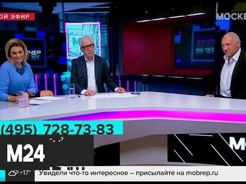 """""""Вечер"""": ипотека укрепляет семью? - Москва 24"""