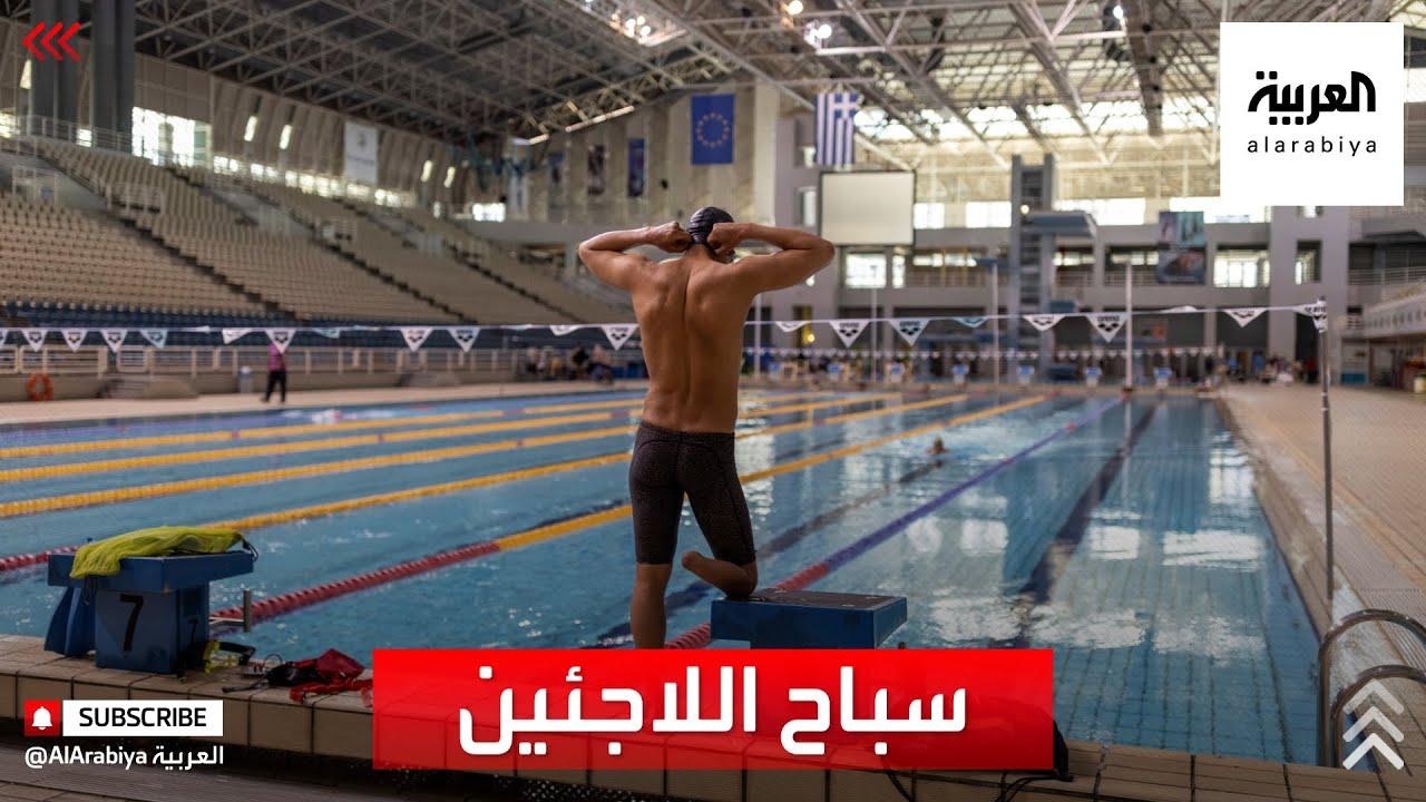 سباح سوري من أصحاب الهمم يستعد للمنافسة في البطولة -البارالمبية-  - 14:58-2021 / 5 / 3