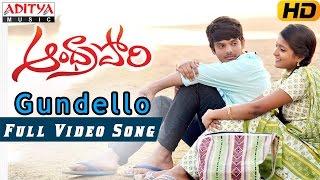 Gundello Full Video Song    Andhra Pori Video Songs    Aakash Puri, Ulka Gupta