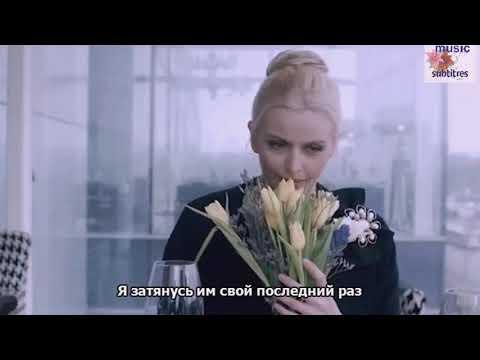 Оля Полякова  -  Любовница (русские субтитры)