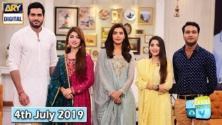 Good Morning Pakistan - Saboor Aly & Omer Shahzad - 4th July 2019 - ARY Digital Show