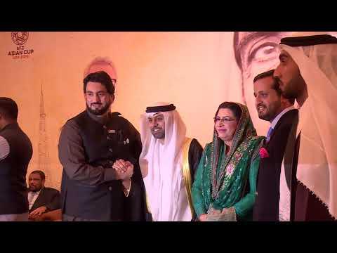 UAE Event