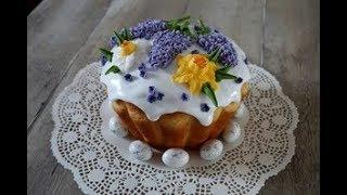 Как украсить кулич\паску\МК.Как сделать цветы из айсинга.Рецепт глазури без яиц. Easter bread Glaze.