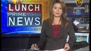 Lunch Time News Sirasa TV 12pm 02nd July 2015