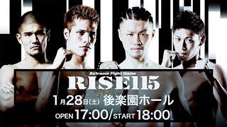 2017.1.28 RISE115 Trailer