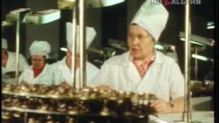 Янтарь  орловское производственное объединение  1985 год