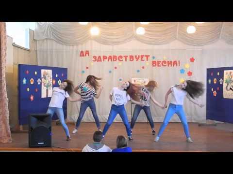 13  Любящие ученицы   Танец Не танцуй