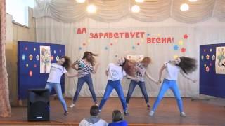 13  Любящие ученицы   Танец Не танцуй!!!!!