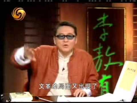 天安門虐殺 (Tiananmen Square Massacre in 1989) 六四事件 下 王千源  柴玲