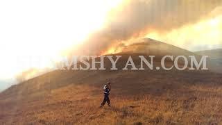 Շիրակի մարզի հրշեջները, զինվորներն ու գյուղացիները կանխեցին Կաքավասարում առաջացած հրդեհի տարածումը