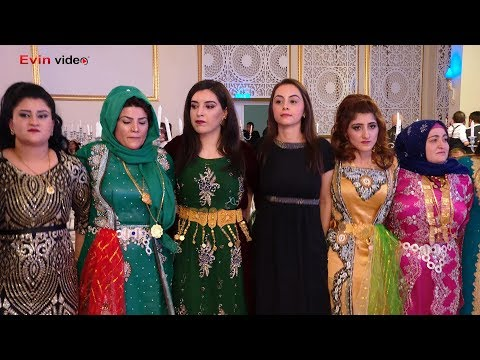 Emine & Orhan  - Kurdische Hochzeit 2019 - Part 03 - Music: Ali Cemil - By Evin Video