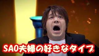 松岡禎丞 戸松遥のSAO現場で女性声優陣に好きなタイプ「許せんのですよ...