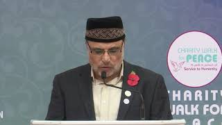 Poppy Appeal Launched in Baitul Futuh Mosque
