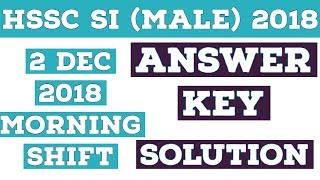 HARYANA SI (MALE) I  QUESTION PAPER I ANSWER KEY I SOLUTION I ANALYSIS I HSSC SI I 2018