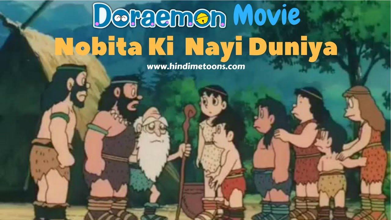 Doraemon The Movie Nobita Ki Nayi Duniya Hindi Full Movie Promo