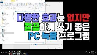 윈도우10 마이크 설정 및 단순하고 깔끔한 윈도우10 …