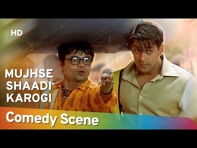 Mujhse Shaadi Karogi - Rajpal Yadav - Salman Khan - राजपाल यादव कॉमेडी - Shemaroo Bollywood Comedy