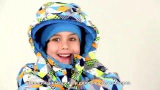 PREMONT. Детская верхняя одежда из Канады, на любую погоду.(Многих родителей интересует, на что нужно обратить внимание при выборе зимних комбинезонов для детей. В..., 2016-04-20T09:31:55.000Z)